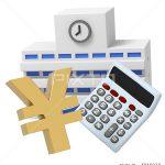 [資産運用]資産運用をするときにどんな種類があるのか。初心者はまず何に手を出せばいいのか。