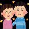 [ライフプラン]結婚したときの新居への引越し、家具はいくらぐらい?