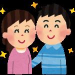 [ライフプラン]夫婦のみの生活で、小遣い・一時的な出費・税金は高い?