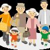 [家計管理] 老後を迎えるときに貯金はいくら必要か。年金はいくらもらえるのか。